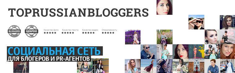 Закрытая сеть для взаимодействия рекламодателей и лучших российских блогеров