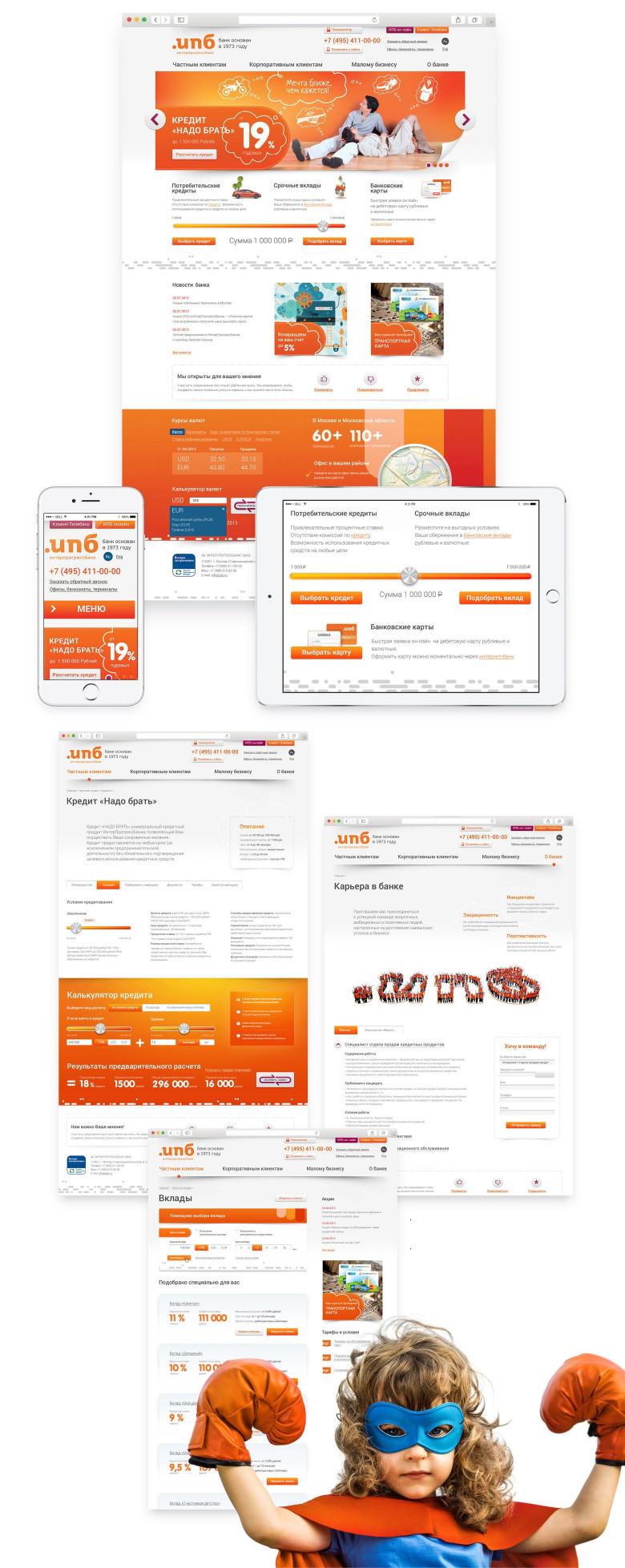 ипб банк официальный сайт личный кабинет